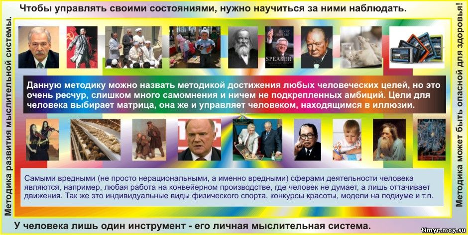 Мировоззренческая система Байтерек.
