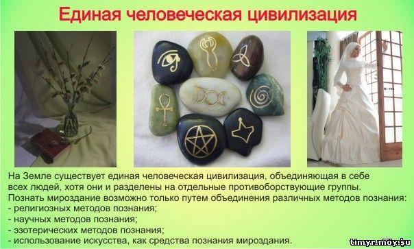 Тренинг развития мышления, ума, разума, сознания, подсознания.