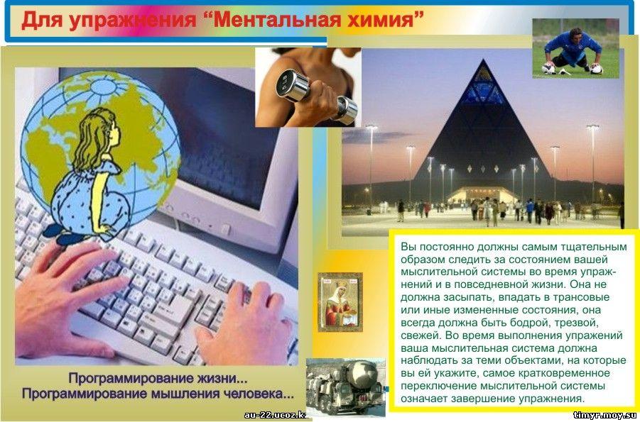 """В.Н. Дружинин """"Экспериментальная психология""""."""