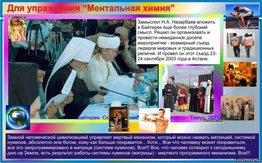"""О Тимуре и о его сайте """"Записки о мироздании""""."""