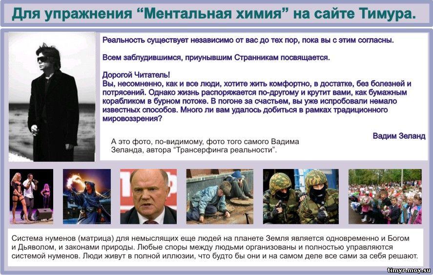 """"""",""""tsv-11.narod.ru"""